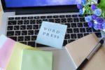 ブログをWordPressで始めよう!テーマを選ぶポイント5つ!