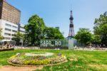 【たんぽぽツアー】四季折々の絶景が楽しめる札幌は美味いもん天国っしょ!