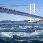 【たんぽぽツアー】本州四国連絡橋を渡って本州から淡路島・徳島県へ!
